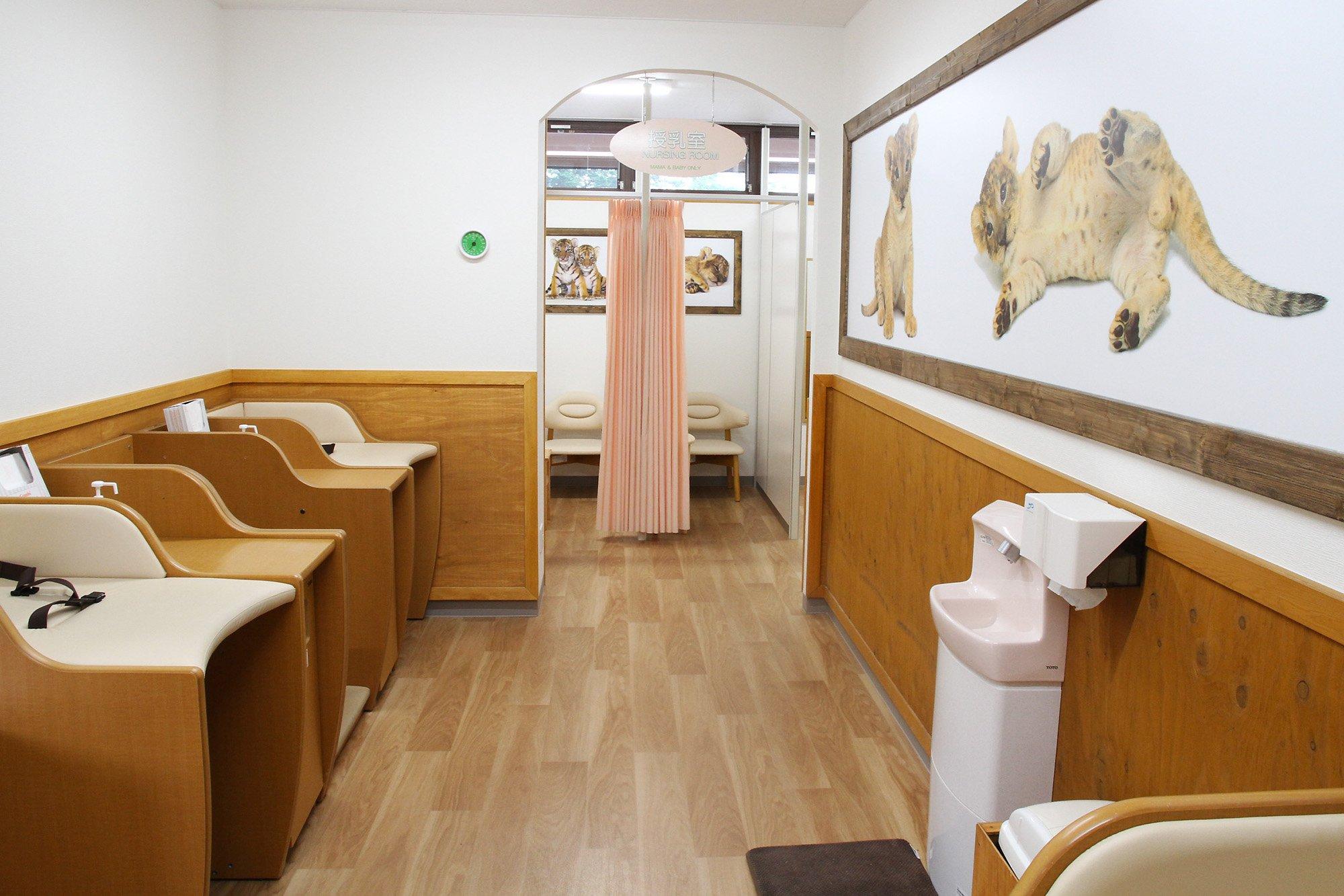 富士サファリパークマミールーム