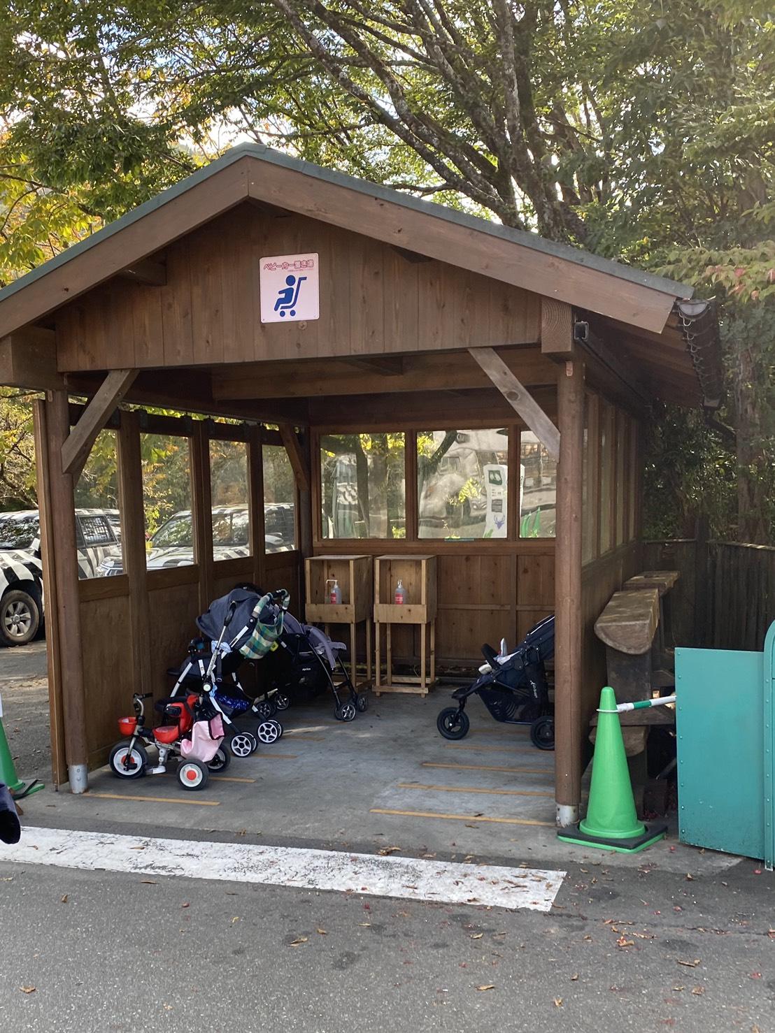 富士サファリパークベビーカー置き場
